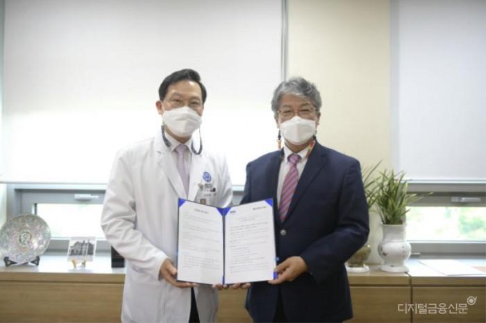 [사진] 강남세브란스병원, 의료안보 관련 개방적 업무협력 협약 체결 (1).jpg
