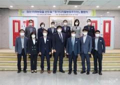 경기디지털농업추진단 출범식1.JPG